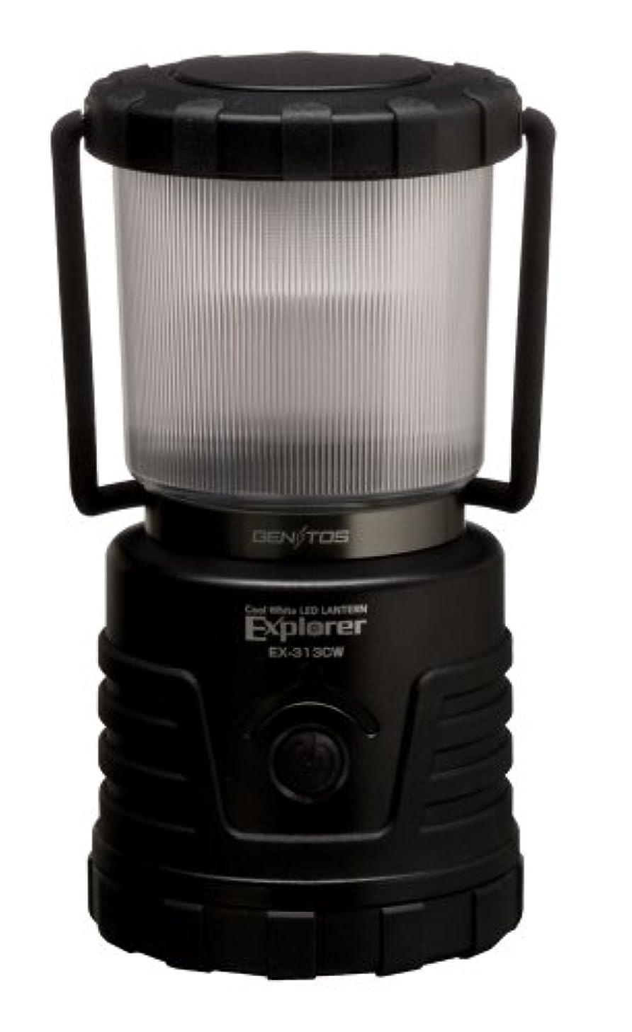 イディオムテキスト南GENTOS(ジェントス) LED ランタン 【明るさ300ルーメン/連続点灯22時間/防滴】 エクスプローラー EX-313CW ANSI規格準拠