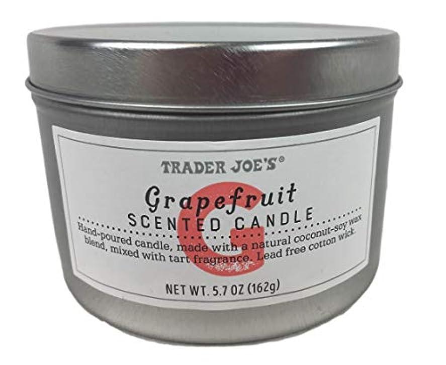 取り付け啓示クーポンTrader Joe's Grapefruit Scented Candle NET WT 170ml (162g)