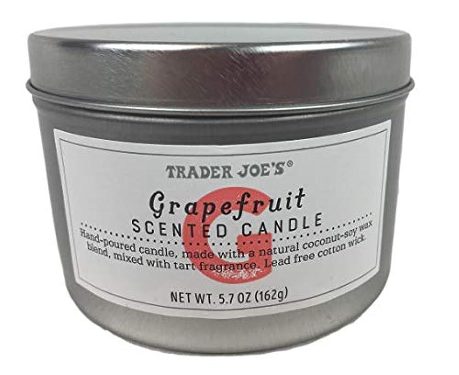 アラブ人カヌースポーツマンTrader Joe's Grapefruit Scented Candle NET WT 170ml (162g)