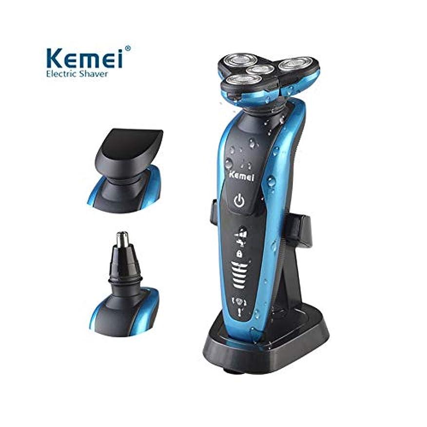 創造家排他的Kemei-58892 3 in 1洗えるシェーバー電気充電式4 dフローティングひげシェーバー男性シェービング機鼻トリマーひげシェーバー