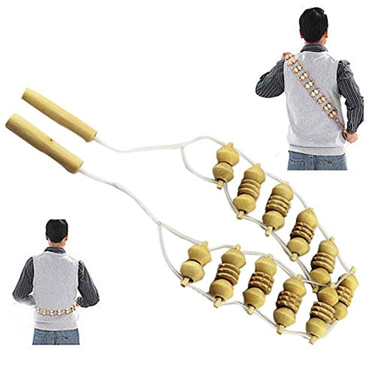 衣服作成するピルファーバックローラーマッサージャー、ウッドホイールバックウエストケアマッサージャーローラーベルトベルトラインマッサージャー、フルボディボール伝統的なローリング