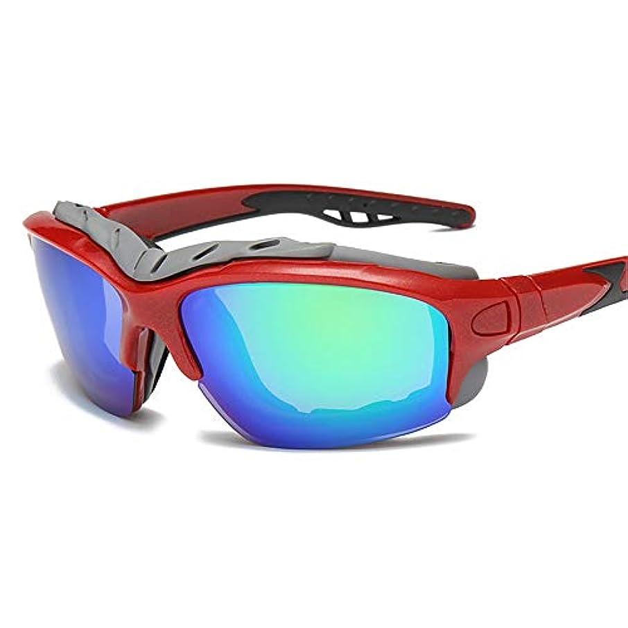 話男らしい哀スポーツサイクリングサングラス、 偏光屋外の男性と女性の一般的なスポーツサングラスは、自分自身を吹く砂のサイクリングから保護する (色 : 赤)