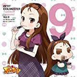 PETIT IDOLM@STER Twelve Seasons! Vol.9 - ARRAY(0x11de2348)