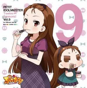 Amazon   PETIT IDOLM@STER Twelve Seasons! Vol.9   水瀬伊織&いお(CV ...