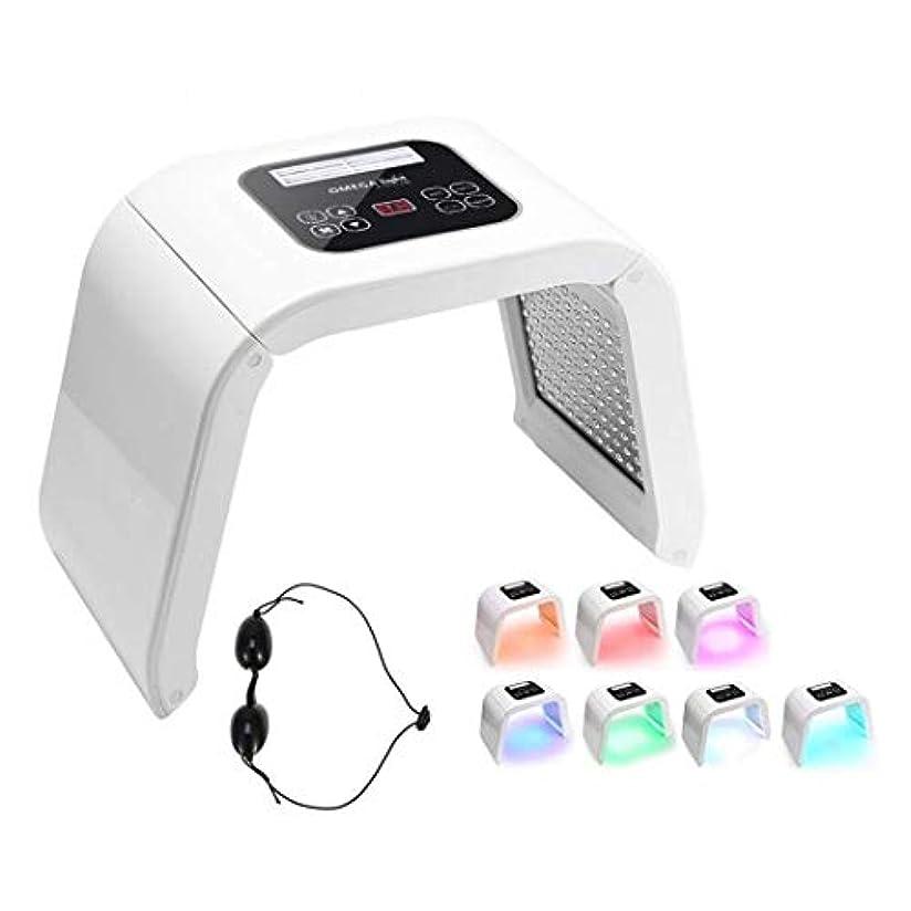 ましいトリム忌まわしい7色スキンケア肌の若返りマシン - PDT 7 LEDライト光線力学フォトンセラピー若返り顔の美容機器