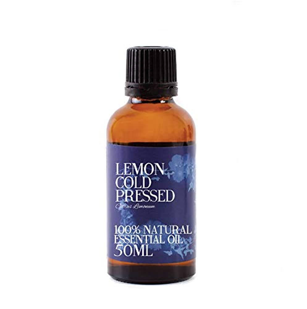 最高銀河締め切りMystic Moments | Lemon Cold Pressed Essential Oil - 50ml - 100% Natural