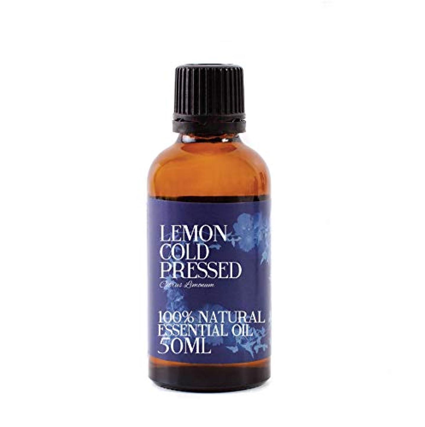 政治上流の酸っぱいMystic Moments   Lemon Cold Pressed Essential Oil - 50ml - 100% Natural