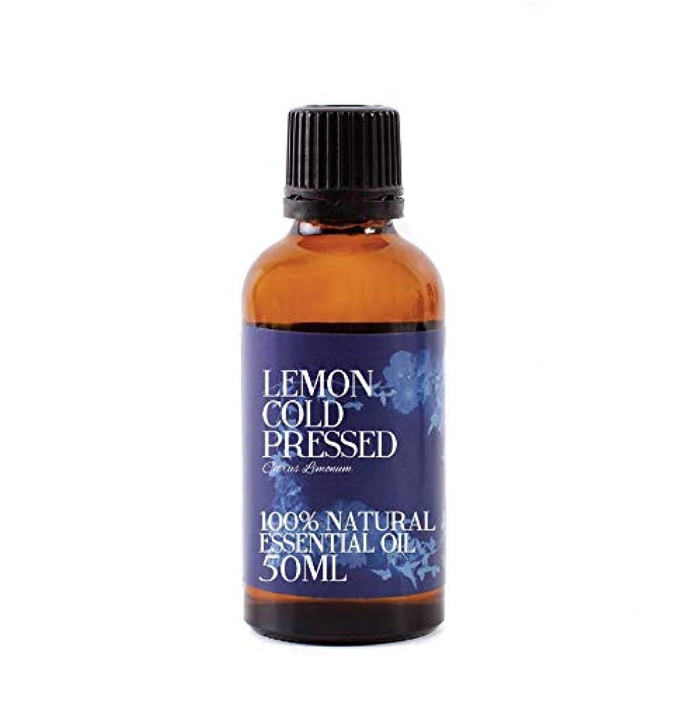 クランプ共役高価なMystic Moments | Lemon Cold Pressed Essential Oil - 50ml - 100% Natural