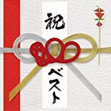 800BEST -simple is the BEST!!- 【通常盤】