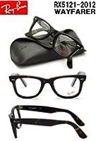 RayBan レイバン ウェイファーラー ORIGINAL WAYFARER RB5121 2012 フレームdark avana 眼鏡 メガネ