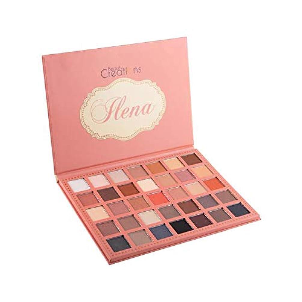 スリンク勇気露出度の高い(6 Pack) BEAUTY CREATIONS 35 Color Eyeshadow Palette - Ilena (並行輸入品)