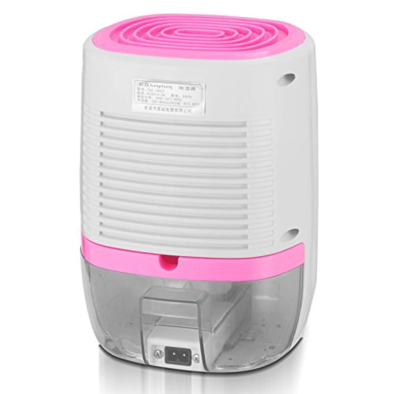 ミニ除湿器モイスチャーアブソーバエアードライヤーLCDディスプレイオートオフ除湿器空気清浄機110V,Pink
