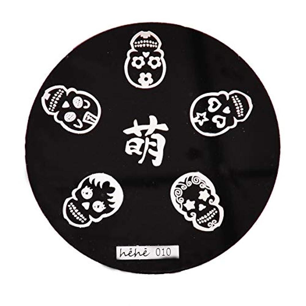 背骨モート太鼓腹Wadachikis ネイルアートグラフィックプレートプレートプレートブラシ(None 10)