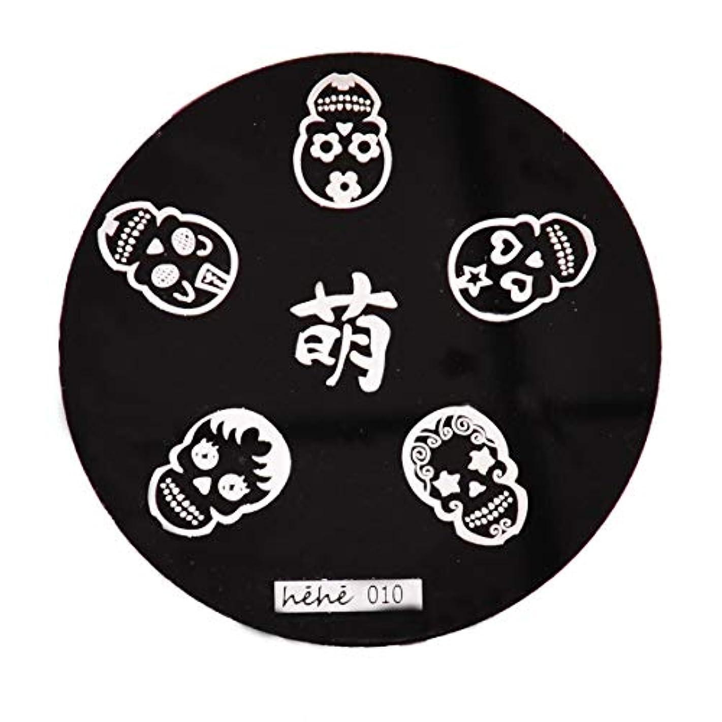 刺す軍団切手Wadachikis ネイルアートグラフィックプレートプレートプレートブラシ(None 10)