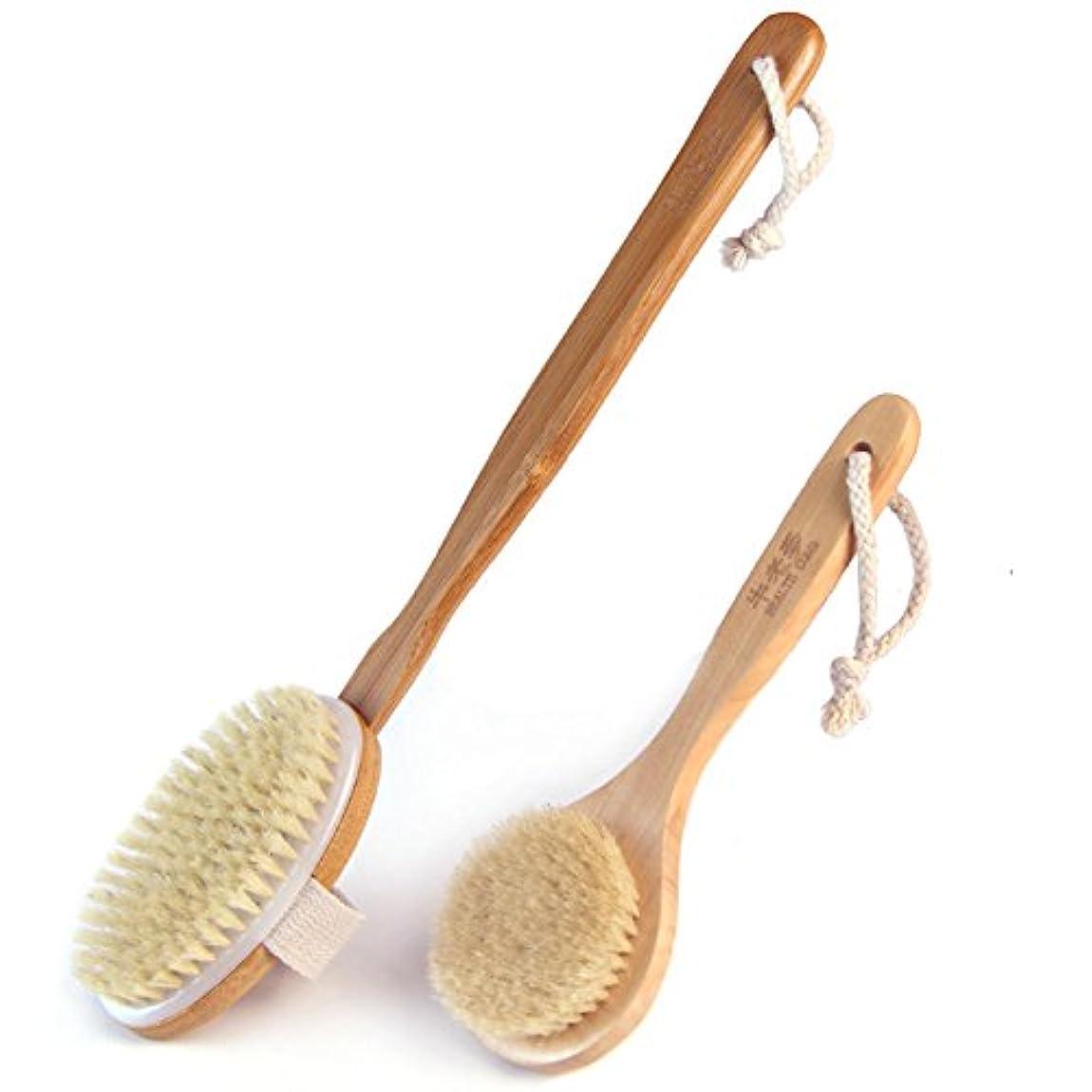遺伝的ロードされた行商ボディバックエクスフォリエーターマッサージスクラバー用2個の丈夫なロング竹ハンドル毛バスブラシ