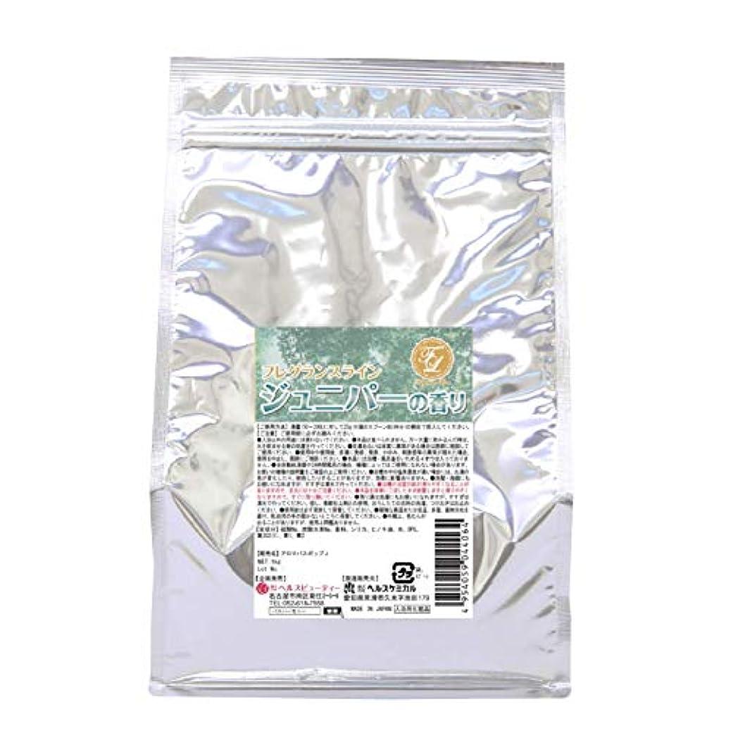 バクテリアモネ長さ入浴剤 湯匠仕込 ジュニパーの香り 1kg 50回分 お徳用