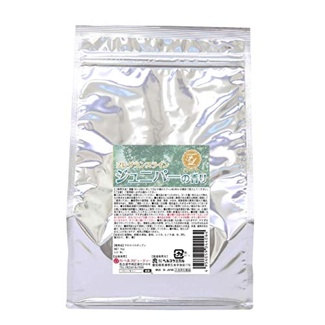 入浴剤 湯匠仕込 ジュニパーの香り 1kg 50回分 お徳用