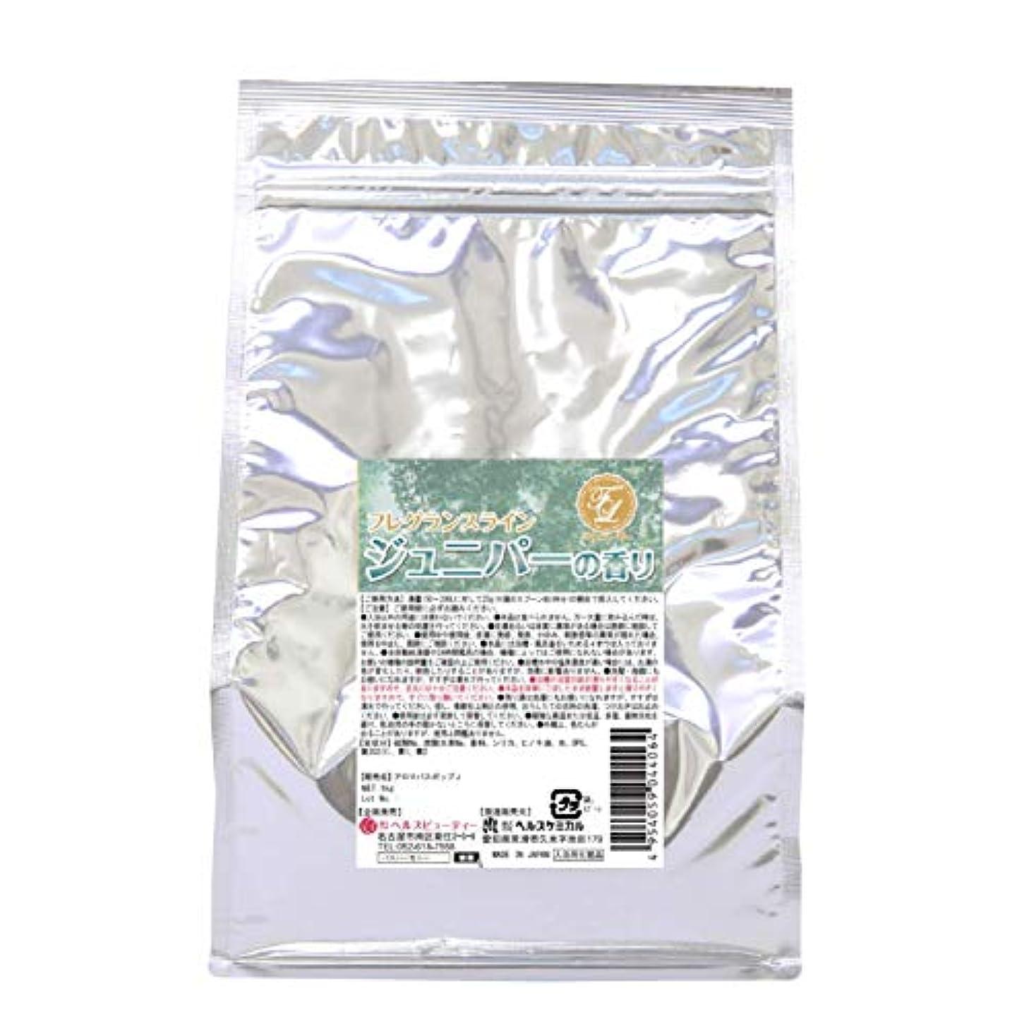敬な第二香水入浴剤 湯匠仕込 ジュニパーの香り 1kg 50回分 お徳用