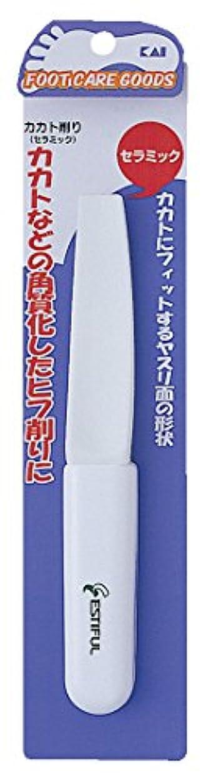 モンゴメリーサンダーキャンディー貝印 かかと削り セラミック  HB1121