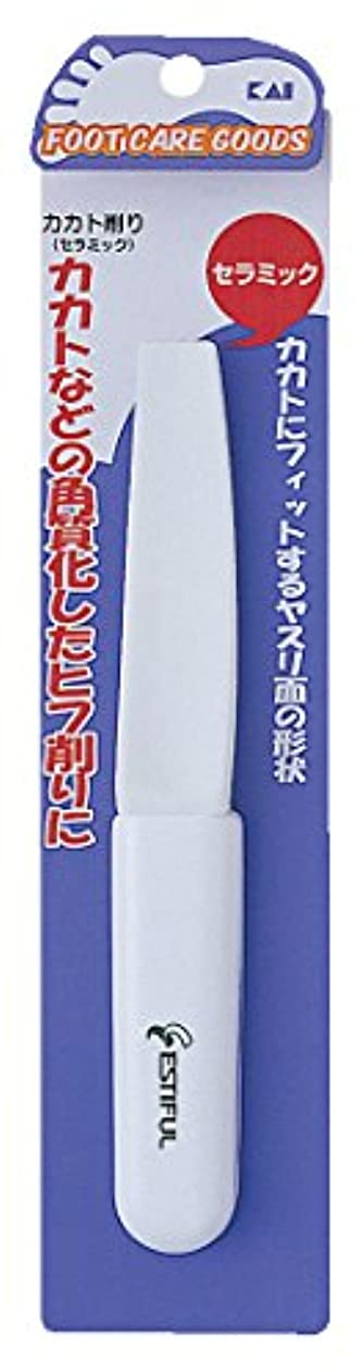 高層ビルプラスチックアイロニー貝印 かかと削り セラミック  HB1121