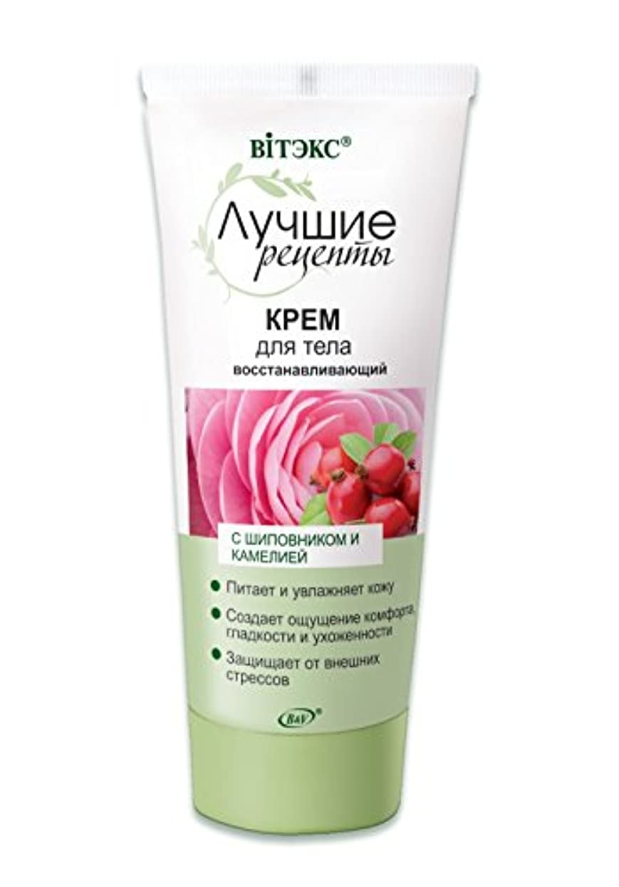 教科書哀大学院Bielita & Vitex Best Recipes Line | Body cream with rosehip and camellia, 200 ml | Moringa Extract, Rosehip extract...