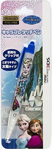 キャラプレタッチペンfor ニンテンドー3DS/真実の愛のメモリー (アナと雪の女王)