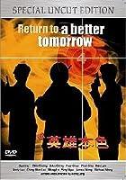 Sun ying hong boon sik [DVD]
