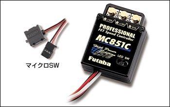 MC851C 00106657-1