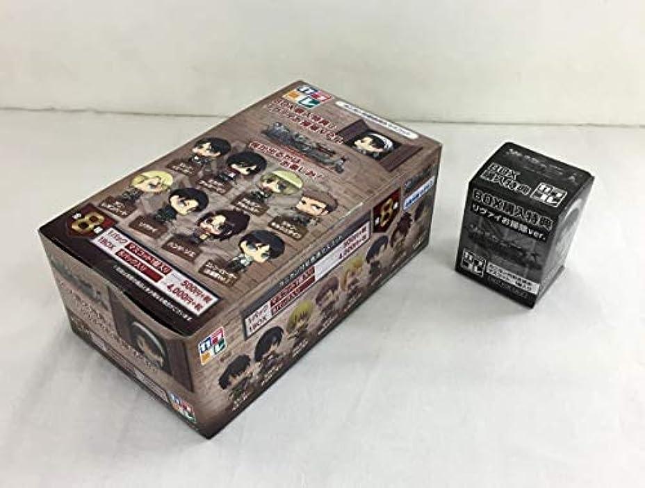 クレデンシャル熟す意図する限定セット カラコレ 進撃の巨人 (1BOX)+BOX購入特典 リヴァイ お掃除Ver. セット