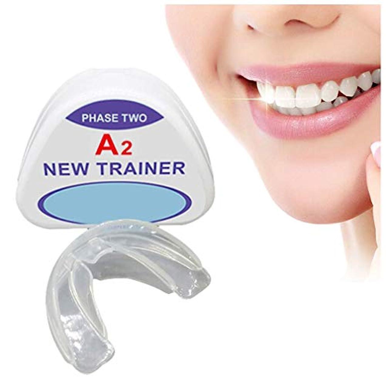 ぞっとするようなファウル破滅歯列矯正トレーナーリテーナー、歯科矯正ブレース、歯科マウスガード矯正器具、夜間予防臼歯ブレース、(2ステージ)、A1 + A2,A2
