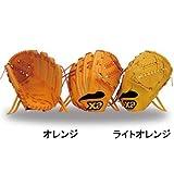 xa ザナックス 野球硬式 投手用 右投げ BHG13900 20 オレンジ