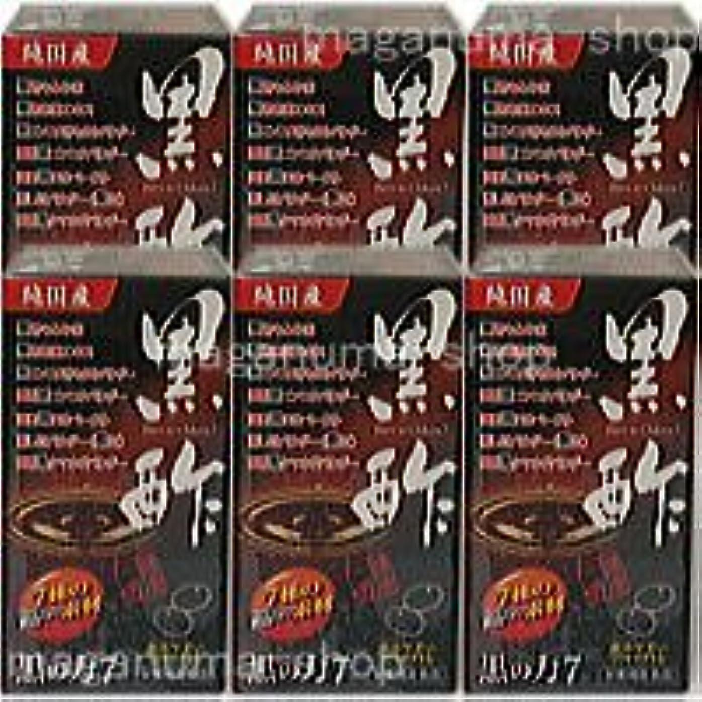 異常な貴重なまもなく黒の力7(旧 黒酢の力) 6個