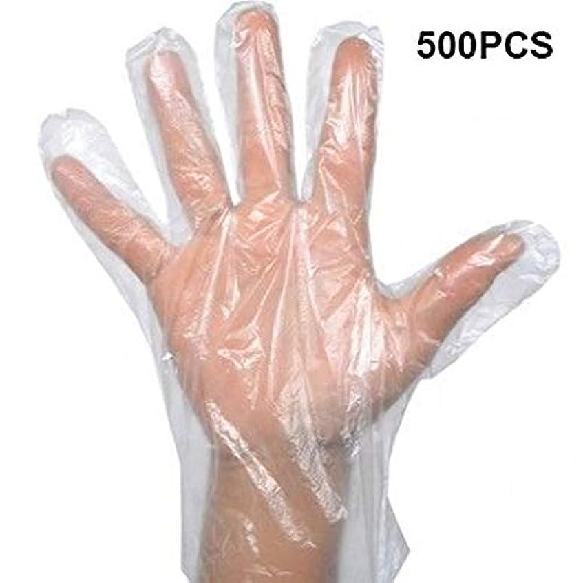 メドレーエピソードプリーツ使い捨て食品調製用手袋プラスチック食品の安全性使い捨て手袋食品加工透明 (500)