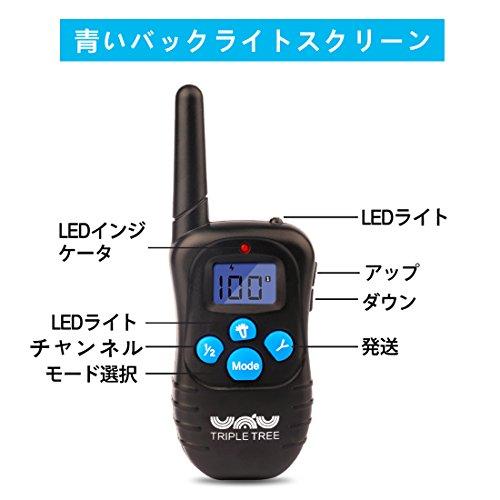 無駄吠え防止首輪 トレーニングカラー 犬の訓練首輪 しつけ用首輪 充電式 リモートコントロール 300メートル通信 ビープ音 愛犬訓練用 日本語取扱説明書付き
