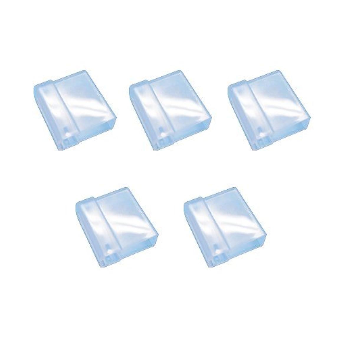 ドナー請う発明タフト24専用 スライド式キャップ 5個入