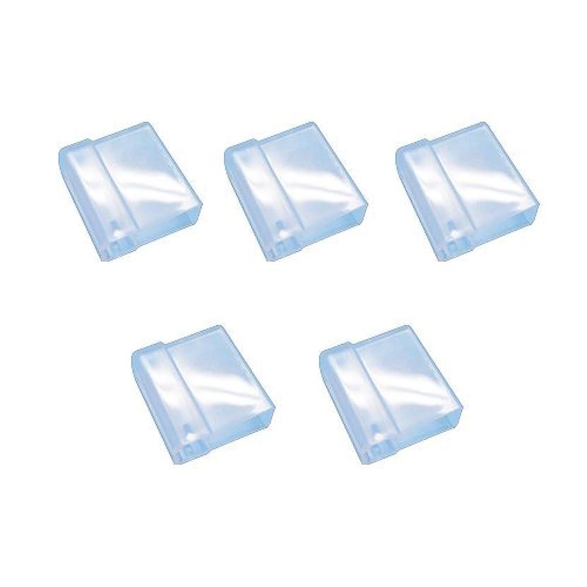 役立つ模索遠近法タフト24専用 スライド式キャップ 5個入