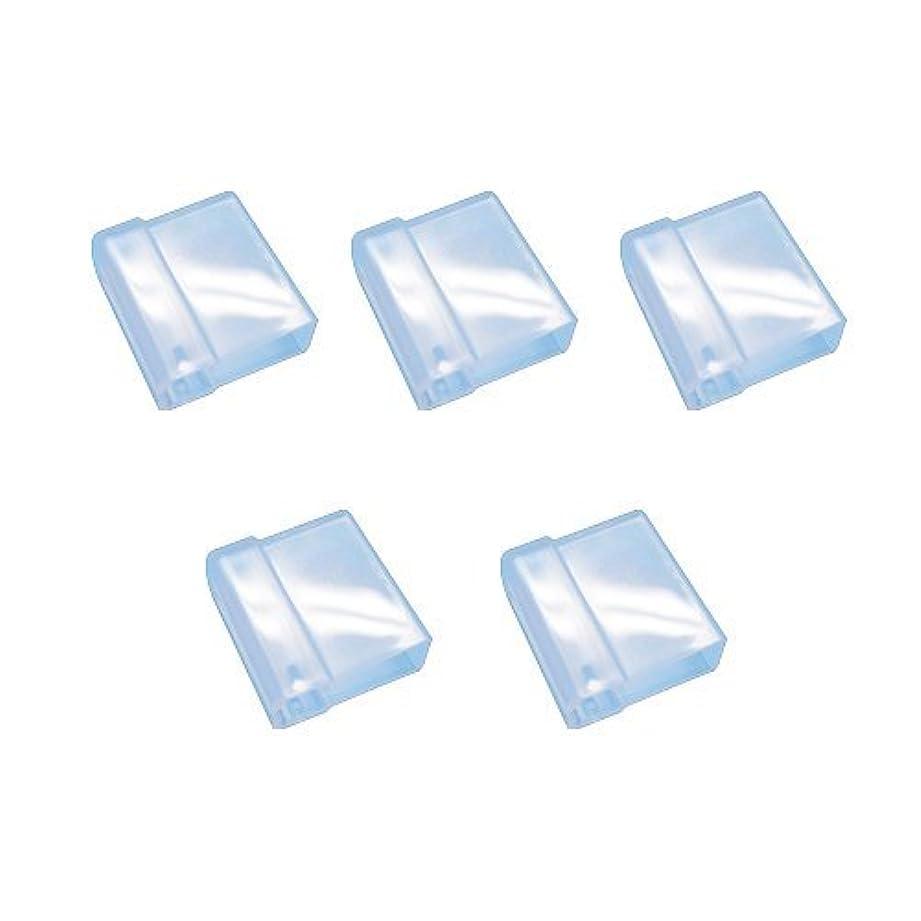 音節ミキサーホストタフト24専用 スライド式キャップ 5個入