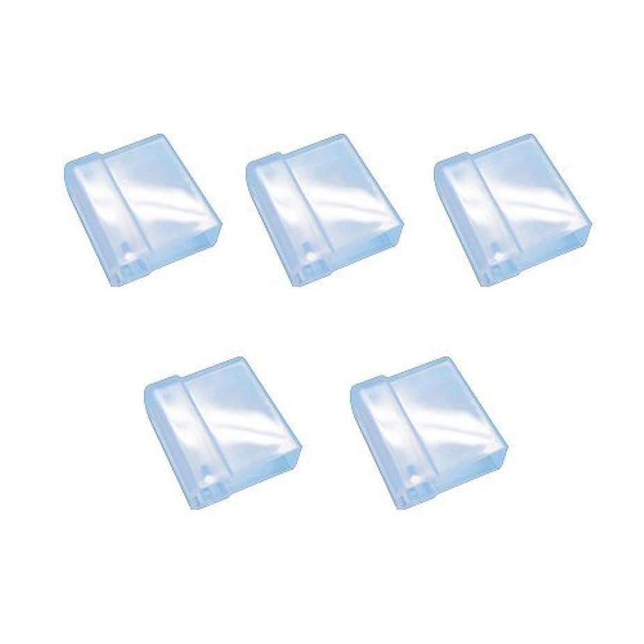 タフト24専用 スライド式キャップ 5個入