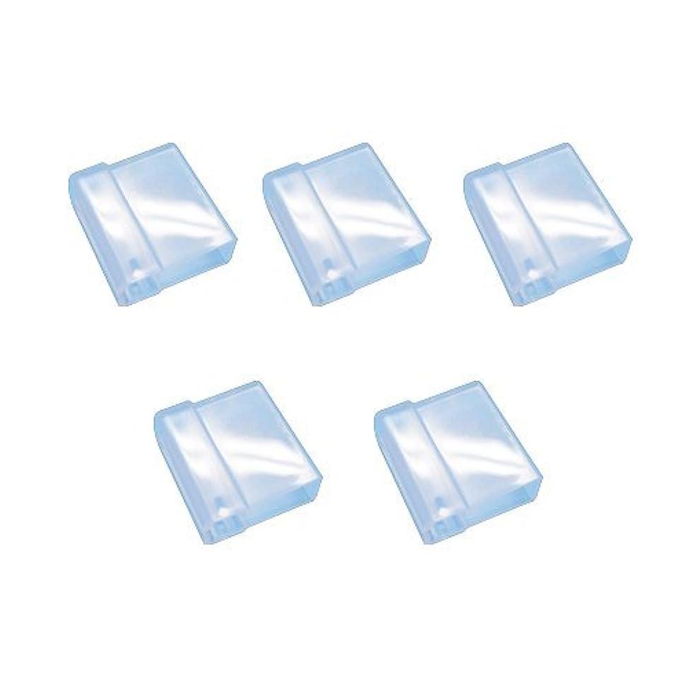 進行中うめき声繊細タフト24専用 スライド式キャップ 5個入