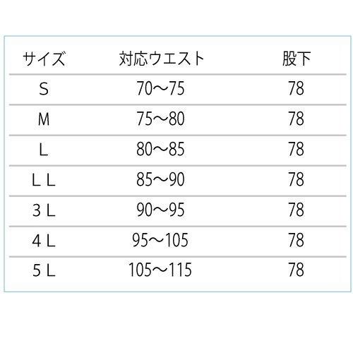 【帯電防止】 【エコマーク】 メンズ [春夏]カーゴスラックス RCS546C グリーン 3L