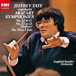 モーツァルト:交響曲第35番「ハフナー」、第39番