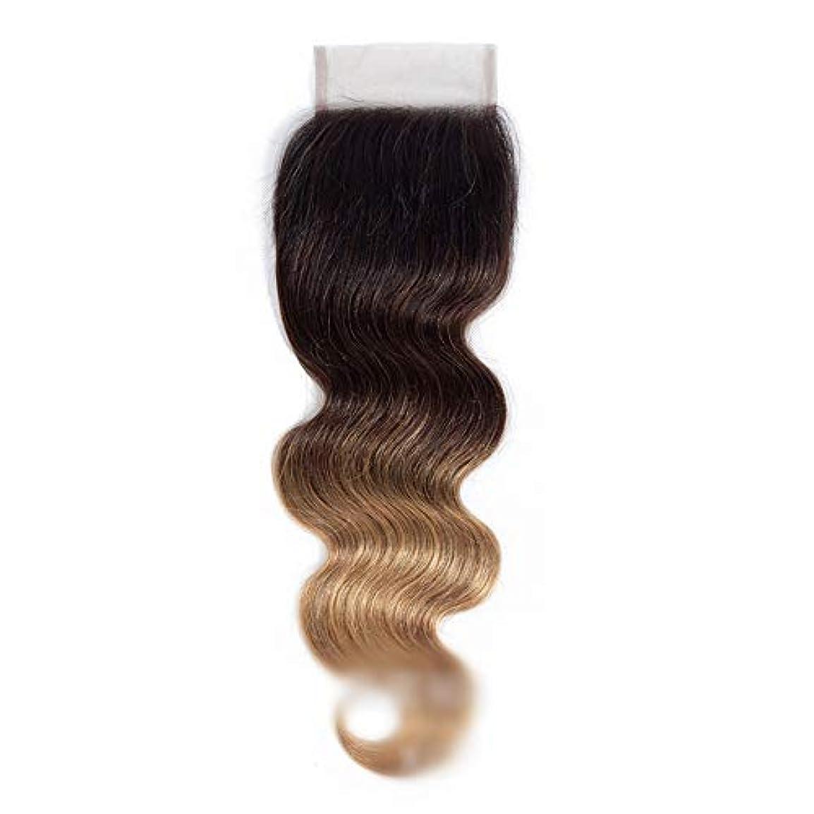 本物効果サスティーンYESONEEP ブラジルの実体波人間の髪の毛の耳に4 * 4レース前頭閉鎖1B / 4/27 3トーンカラーブラウンウィッグロングストレートウィッグ (色 : ブラウン, サイズ : 18 inch)