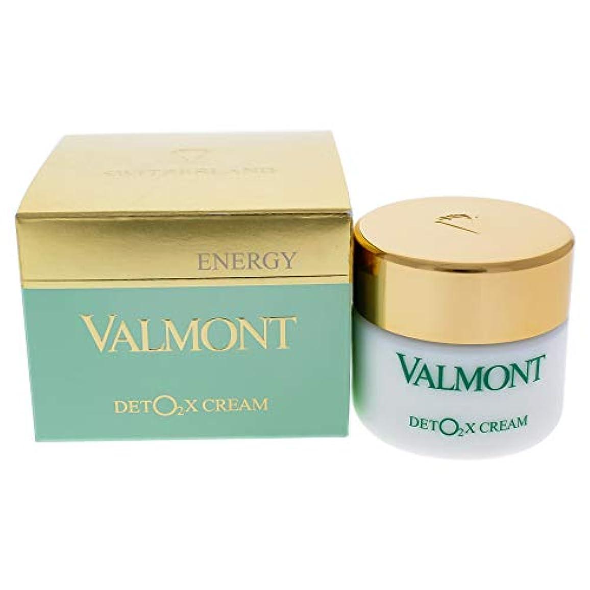 基本的なセンブランス拒絶するヴァルモン Deto2x Cream 45ml/1.5oz並行輸入品