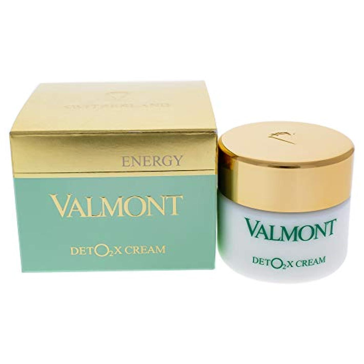 タービン改善する貪欲ヴァルモン Deto2x Cream 45ml/1.5oz並行輸入品