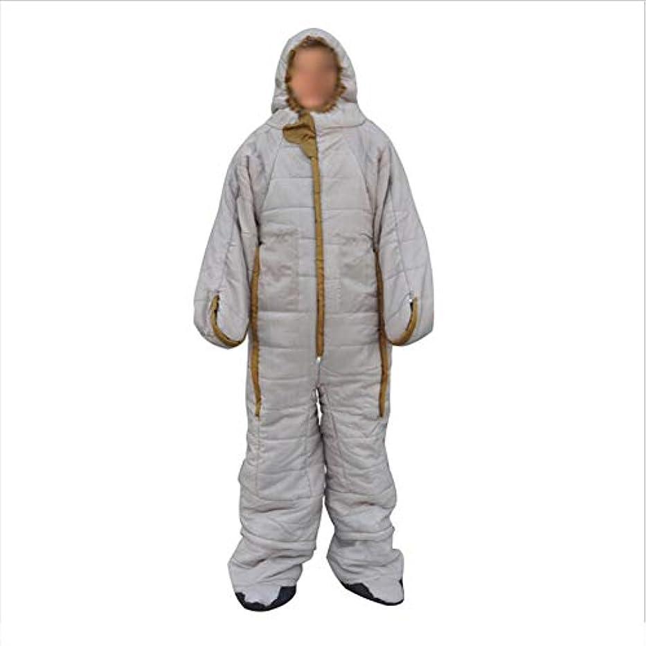 宿孤児変色するLGFV-人型寝袋大人と子供向けの寝袋イージーケアオールシーズン寝袋バックパックとハイキング