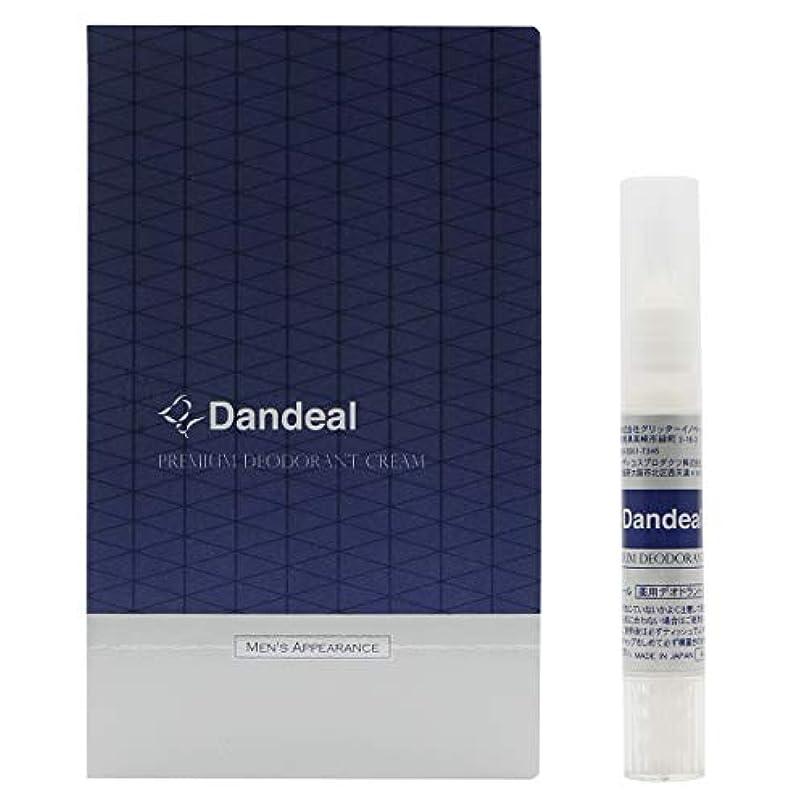 役に立たないシステム実験室ダンディール(Dandeal) プレミアム デオドラント 加齢臭 対策 制汗剤 ニオイケア ボディケア 長期間 無臭 耳裏 直塗り 抗菌 エチケット 臭い 対策 無着色 直ヌリ