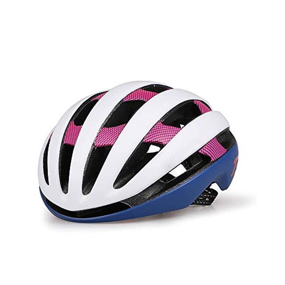虚弱散歩ストリップワンピースライドヘルメットロードバイク自転車ヘルメットマウンテンバイクヘルメット男性と女性のヘルメット