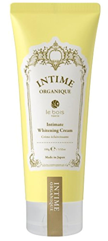 大胆なベジタリアンかけるアンティーム ホワイトクリーム