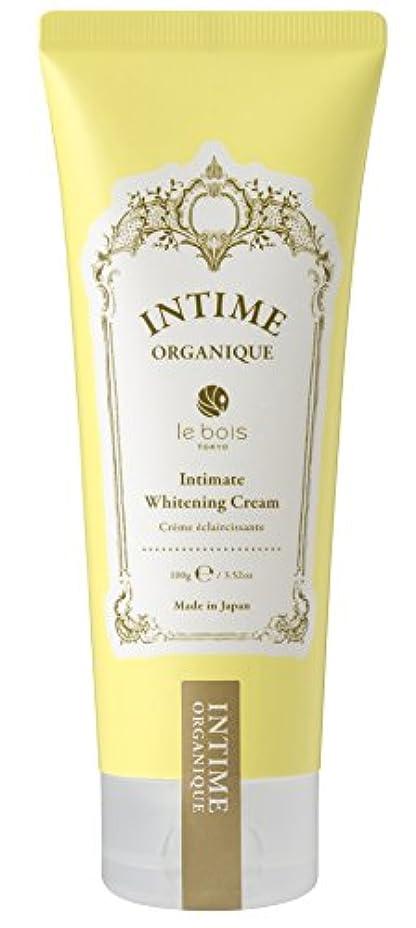 不変乳学期アンティーム ホワイトクリーム