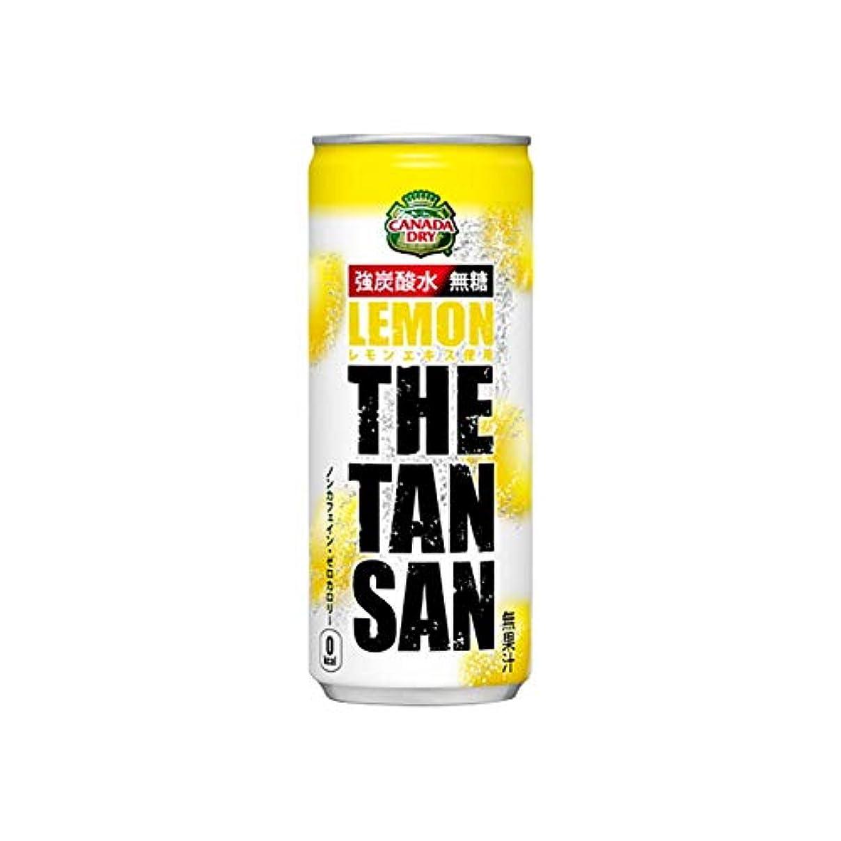 宿る運搬正義カナダドライ ザ タンサン レモン 缶 250ml×30本×3ケース